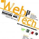 WebTech_Frameworks_web_dev